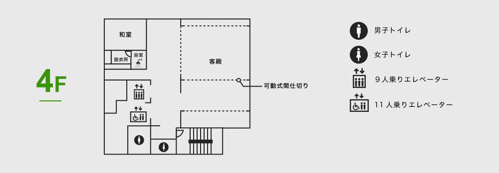 4F見取り図