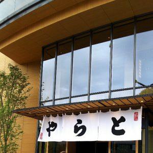 記事「赤坂散策 とらや 赤坂店」の画像