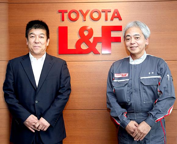 トヨタL&F東京株式会社