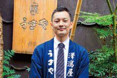 記事「[good face 14]市川猿之助ディレクションのお店でこだわりの九州料理を提供。」の画像